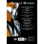 Marilyn Manson: долгий, трудный путь из ада. Мэрилин Мэнсон, Нил Штраус