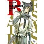 Beastars. Выдающиеся звери. Том 1. Пару Итагаки