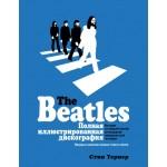 The Beatles. Полная иллюстрированная дискография. Стив Тернер