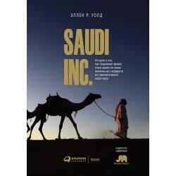 Saudi Inc.
