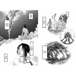 Атака на титанов. Книга 11. Хадзимэ Исаяма