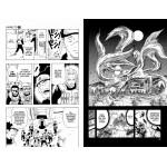 Naruto. Наруто. Книга 1. Наруто Удзумаки. Масаси Кисимото