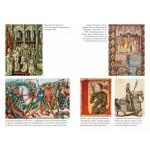 Основание: история Англии. От самых начал до эпохи Тюдоров. Питер Акройд
