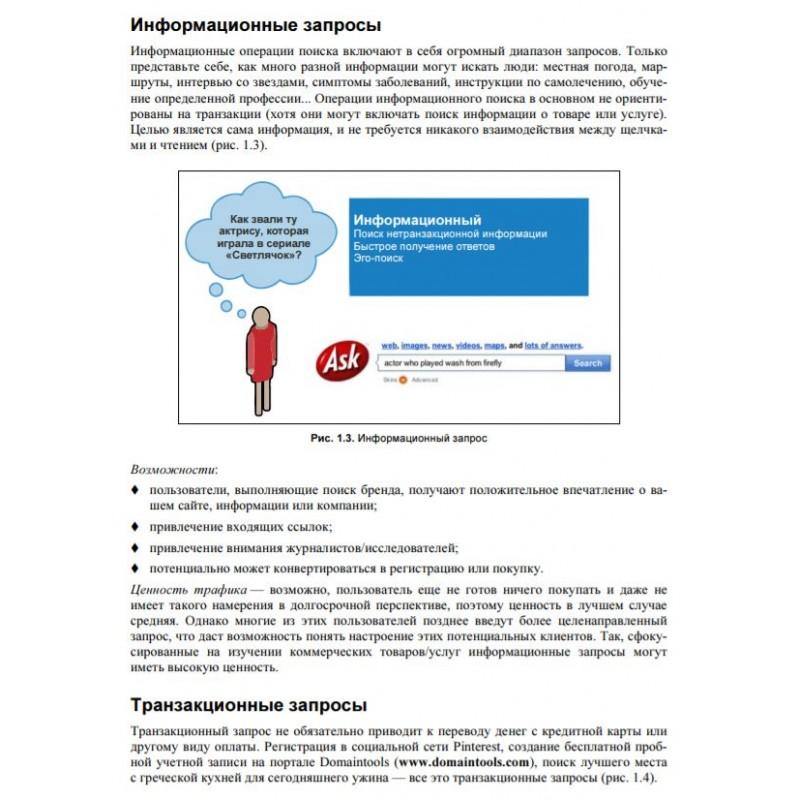 Инструкция раскрутки сайтов поведенческие факторы для вывода в топ Строительная улица (рабочий поселок Киевский)