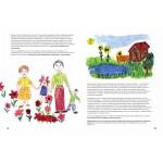 """Кляксотерапия. Рисуем с детьми 5-8 лет, развивающая тетрадь от """"ленивой мамы"""""""