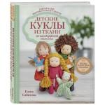 Детские куклы из ткани по вальдорфской технологии