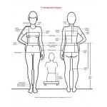 Конструирование и моделирование женской одежды. Классический британский метод. Уинифред Алдрич