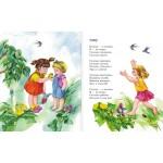 Лучшие стихи и рассказы для детей. Валентина Осеева
