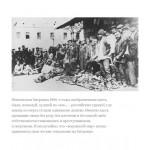 Воры. История организованной преступности в России. Марк Галеотти