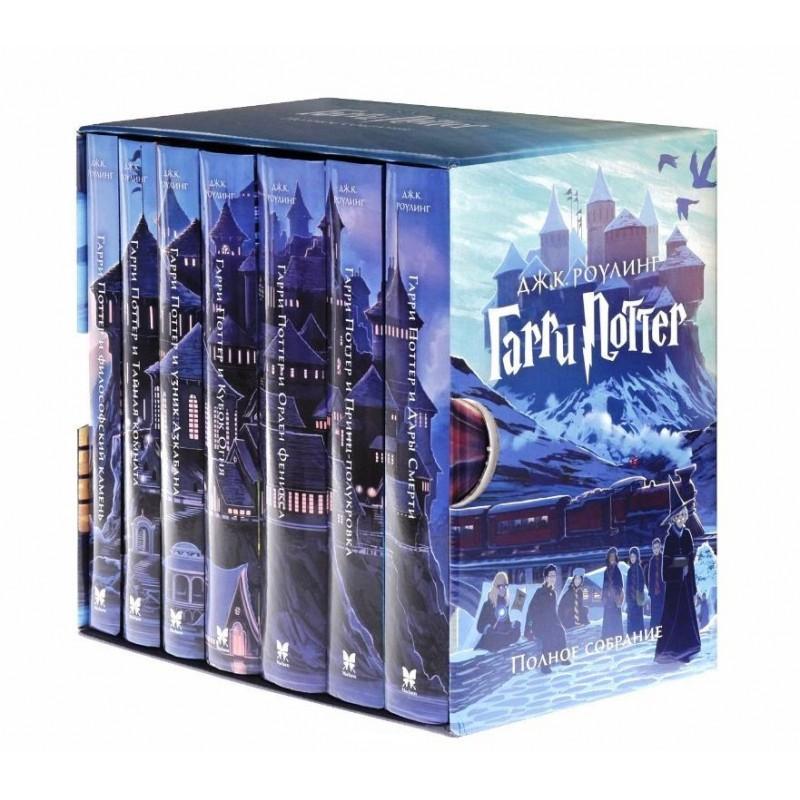 Купить книгу Гарри Поттер и философский камень в интернет ...