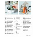 Сиять всегда. 150+ простых рецептов косметики Hand Made