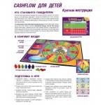 Cashflow Настольная игра для детей. Роберт Кийосаки