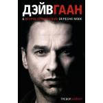 Дейв Гаан и второе пришествие Depeche Mode. Тревор Бейкер