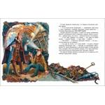 Вечная сказка. Новогодняя история. Андрей Усачёв