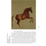Британское искусство от Хогарта до Бэнкси. Джонатан Джонс