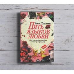 Книги по психологии и эзотерике на русском языке