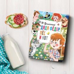 Книги для детей младшего школьного возраста