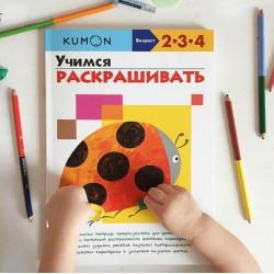 Развивающие книги для детей | Доставка по Европе