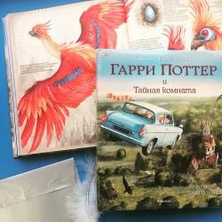Книги для детей среднего школьного возраста