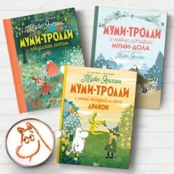 Книги для малышей и дошкольников