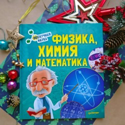 Развивающие книги и пособия для школьников