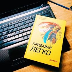 Книги по предпринимательству и экономике на русском языке