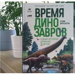 Научно-популярная литература на русском языке