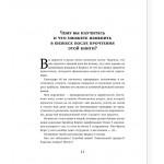 Инструменты автоматизации продаж и повышения среднего чека в бизнесе