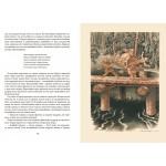 Старинные эстонские народные сказки на русском языке