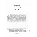 Полная Ж: жизнь как бизнес-проект